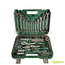 Инструментов набор №61_tr