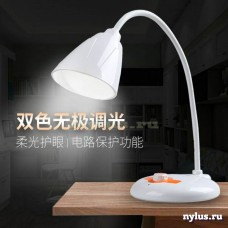 светильник Smallsun_E2