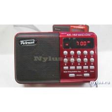 Радиоприемник KK-162