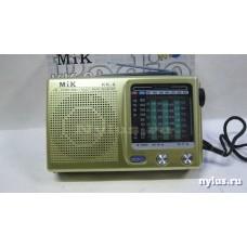 Радиоприемник KK-9